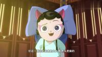 京剧猫: 白糖竟属于这个宗派, 白糖即将踏入试炼, 唐明说了这句话