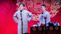 20181218德云哈尔滨剧场: 高峰、栾云平相声《论梦》