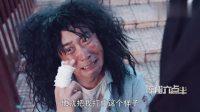 陈翔六点半: 小伙每天都给乞丐两百块钱, 只为了听他的故事!