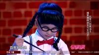 北京六环笑话王变装一出来, 宋丹丹都要笑抽了! 这孩子太可爱了!