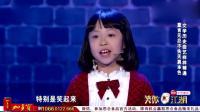 冯小刚建议她去当新闻发言人! 大呼她能把那帮记者给聊颓了!