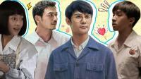 王凯《大江大河》和吴谨言《外滩钟声》,哪部剧是你的菜?