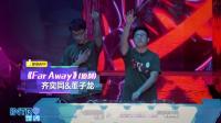 齐奕同·董子龙  Far Away  (Show Music core) PLAY2
