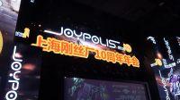 TF—圣贤的特别视频,上海刚丝厂第十届年会