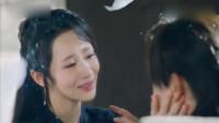香蜜沉沉烬如霜: 锦觅真身消解, 奈何旭凤挽留, 她也只留下一吻!