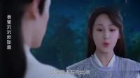 香蜜沉沉烬如霜: 润玉第一次见到锦觅的时候, 就对她一见钟情了