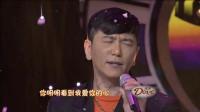 温兆伦在《年代秀》现场演唱经典歌曲《随缘》, 唱歌的样子非常迷人!
