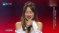 20岁清纯女孩一首歌遭导师疯抢, 曝出身份, 吓坏哈林!