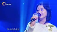 中国情歌汇: 大姐一首《万水千山总是情》引起全场尖叫, 唱得太好