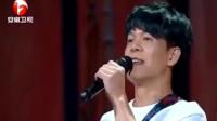 流浪歌手被讽刺连普通话都说不清, 结果一首歌唱哭全场人!