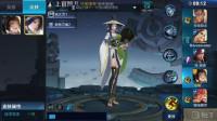 【小莫】王者荣耀 娱乐解说  新英雄 上官婉儿 体验 好难啊!