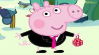 小猪佩奇的生日派对