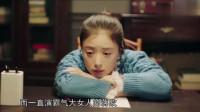 新版《半生缘》片花出炉 蒋欣尬舞、刘嘉玲原声看点多多