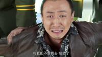 俺娘田小草: 喜凤终于做对了一件事, 报警抓了欲逃的牛二, 喜凤真的变好了!