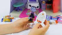 吸血鬼女孩玩具: 温蒂和妈妈参观阁楼发现巧克力奇趣蛋玩具