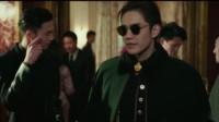 """《民国少年侦探社》""""侦探养成版""""的预告片"""