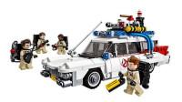 LEGO乐高积木玩具Ideas系列21108捉鬼敢死队套装速组速拼