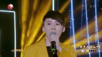 歌声激荡40年: 高娅媛、唐汉霄演唱《传奇》, 一点不比原唱差啊
