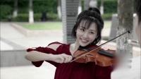 卢茜江边归还小提琴,希娅想起陶然音貌泣不成声