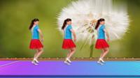 精选广场舞《没有你陪伴我真的好孤单》老歌新跳, 32步适合初学者