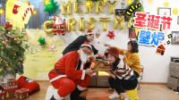 办公室小野圣诞烤火鸡甜蜜曲奇萌哭了