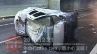 中国交通事故20181221: 每天最新的车祸实例, 助你提高安全意识