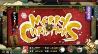 【小莫】火影忍者手游 娱乐解说  新忍者 圣诞奇缘 香菱 上手体验讲解!