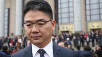 头条:刘强东无罪!美国检方决定不予起诉