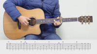【琴侣课堂】吉他指弹教学《Faded》