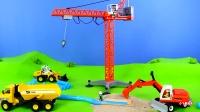 乐高挖掘机玩具 卡车 起重机 反铲车 拖拉机和施工玩具车拆箱