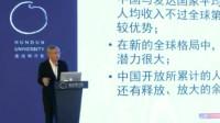 北大教授: 中国生产力很强但商务能力不行, 这才是年轻人的方向