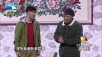 湖北卫视2015春晚 小品《过年》