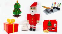 乐高MOC超强动手能力拼装圣诞老人圣诞树和圣诞礼盒积木