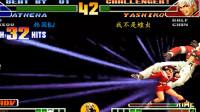 拳皇98c  死神七枷社遇上暴走雅典娜, 进攻一套连让人赏心悦目!