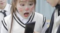 校园剧《18岁热恋少女》第二十一集