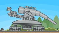 坦克世界动画: 古斯塔夫列车炮开始自闭了! 他这是经历什么?