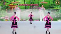 阳光美梅广场舞《酒歌飘香》3-草原风格-编舞: 珊珊-最新广场舞