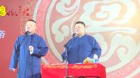 岳云鹏和孙越搭档唱《探清水河》, 现场观众的配合, 实在太搞笑了