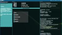 [FY031]Hacknet-第5期-CCC黑客小组-开始