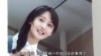 """最近郑爽现身某公司, 两人不仅谈恋爱, 而且还经营她的""""小事业"""""""