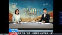 """庆祝改革开放40年·基层行 畹町: """"太阳当顶""""的边关重镇"""
