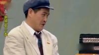 赵本山搭档黄晓娟 包袱段子满天飞经典小品《我想有个家》