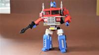 乐高MOC拼装变形金刚G1中擎天柱机器人变形玩具