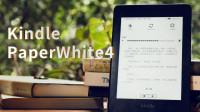 《值不值得买》第297期: 错觉人生_Kindle Paperwhite 4