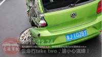 中国交通事故20181224: 每天最新的车祸实例, 助你提高安全意识