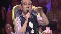 花男和女友刚好1月, 前女友竟怀孕, 涂磊: 你俩真行!