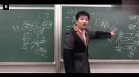 考研张雪峰: 吐槽考研招生人数, 你真的争得过他吗? 哈哈, 搞笑