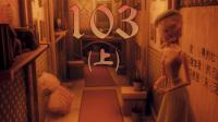 诡异的房间里洋娃娃和小熊在跳舞——103上【五歌】