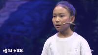 """10岁""""小古墓丽影""""探古寻今"""