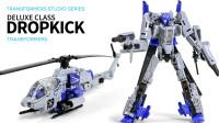 变形金刚Studio Series系列SS-22曲轴箱机器人变形玩具